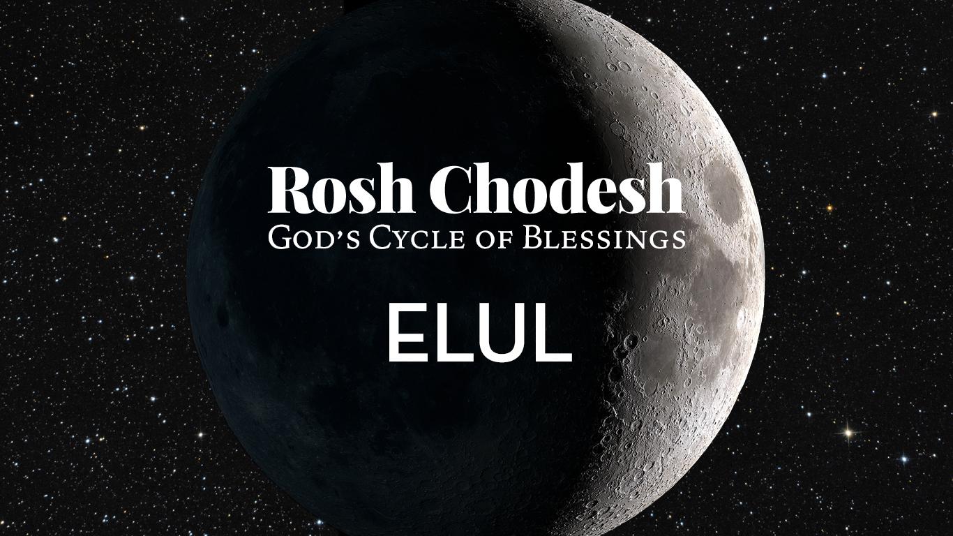 Rosh Chodesh - Elul